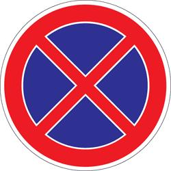 megállni tilos